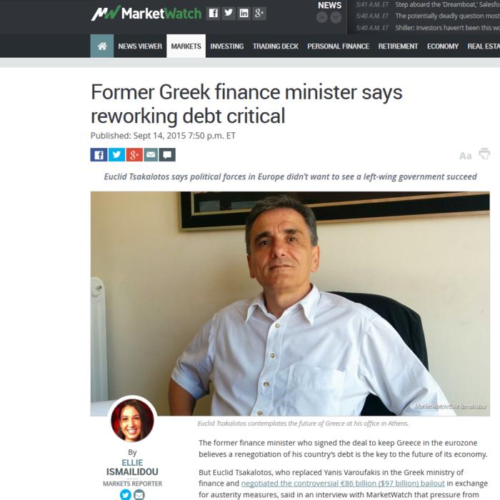 Γρίφος Τσακαλώτου: Φοβάμαι ότι δεν θα φτάσουμε στη συζήτηση για το χρέος