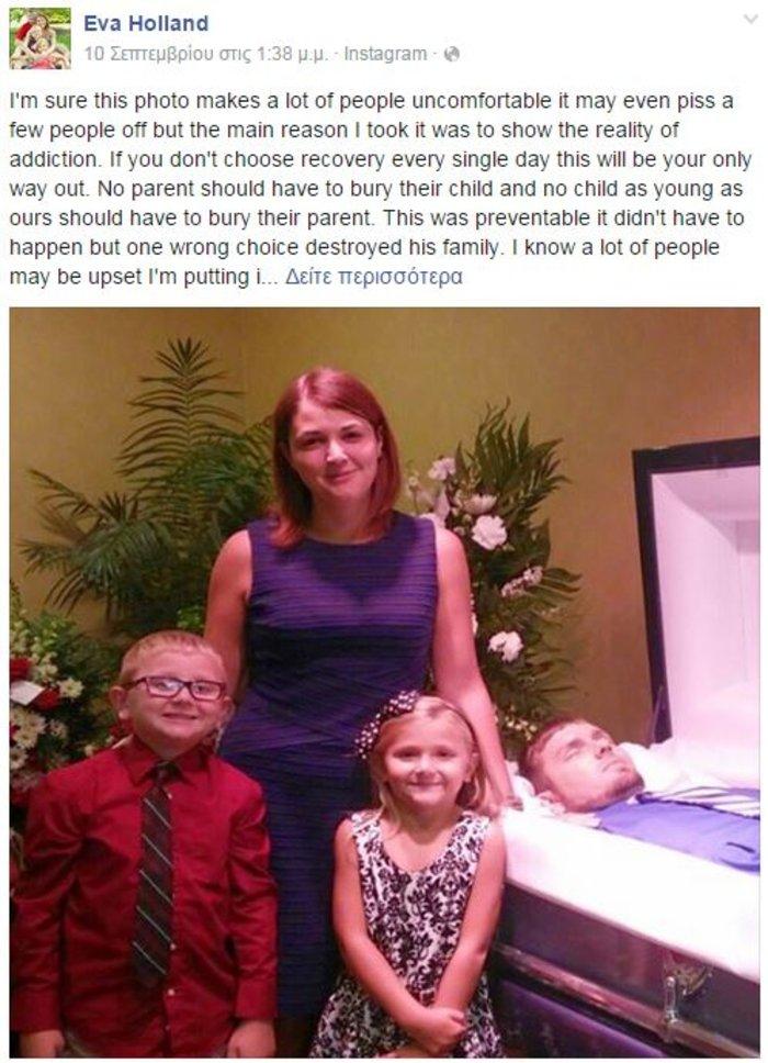 Μάνα με τα παιδιά της φωτογραφίζονται με το νεκρό πατέρα τους: δείτε γιατί - εικόνα 2