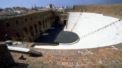 Αρνήθηκαν σε τυφλό κορίτσι την είσοδο στο Ρωμαϊκό Ωδείο Πάτρας