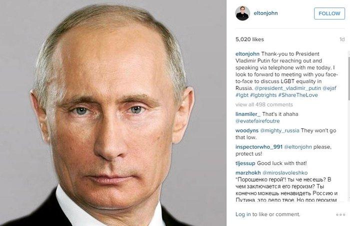 Το άνοιγμα του Πούτιν στους gay μέσω τηλεφωνήματος στον Ελτον Τζον