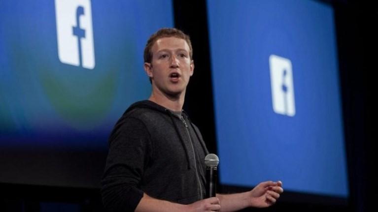 facebook-erxetai-kai-to-pliktro-dislike