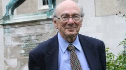 Στάνλεϊ Χόφμαν: Πέθανε ο κορυφαίος καθηγητής του Χάρβαρντ