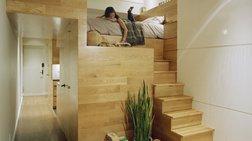 Πώς ένα διαμέρισμα 46 τ.μ. μετατρέπεται σε ένα πολυτελές στούντιο!