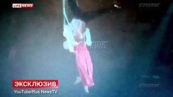 Σοκ σε τσίρκο: Ακροβάτισσα πέφτει από ύψος 10 μ. (βίντεο)