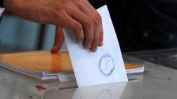 Γκάλοπ Alco: Ισχνό προβάδισμα 0,3% του ΣΥΡΙΖΑ έναντι της ΝΔ