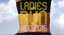 ladies-run-2015-o-agapimenos-agwnas-twn-gunaikwn-epistrefei