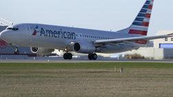 ipa-kathilwthikan-oles-oi-ptiseis-tis-american-airlines