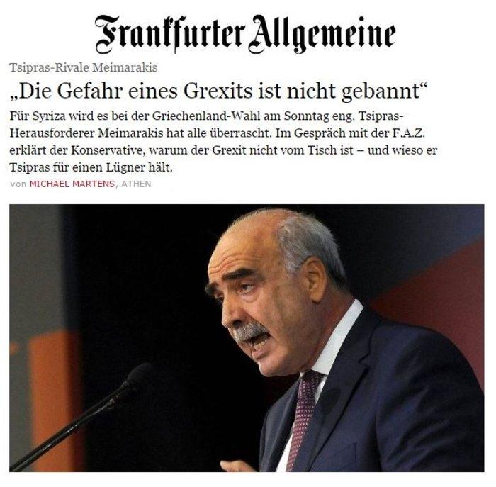 Μεϊμαράκης στη FAZ: Ο κίνδυνος του Grexit δεν έχει εκλείψει