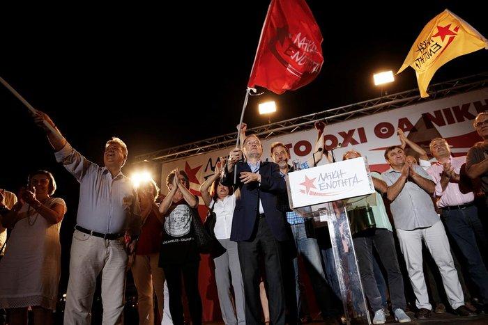 Λαφαζάνης:Σε νεοαρχηγικό κόμμα μεταλλάχθηκε ο ΣΥΡΙΖΑ