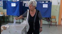 Αποτελέσματα Εκλογών Σεπτέμβριος 2015