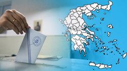 Εκλογές Σεπτέμβριος 2015: Αποτελέσματα ανά δήμο