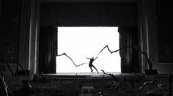 Το νέο βίντεο κλιπ του Stromae για την απόκοσμη «ομορφιά» του καρκίνου