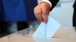 Που θα ψηφίσουν οι πολιτικοί