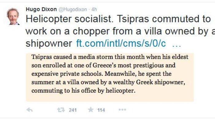 Dixon: Ο Τσίπρας πήγαινε με ελικόπτερο από το Σούνιο στο Μαξίμου κάθε πρωί
