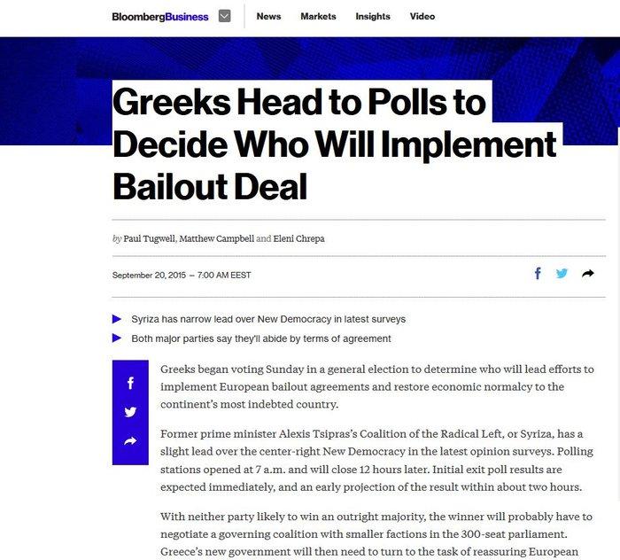 Bloomberg: Οι Ελληνες ψηφίζουν απλά ποιον θέλουν να εφαρμόσει το Μνημόνιο