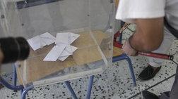 Τα παρατράγουδα των εκλογών - Καμπάνες, κόφτες και λάθη