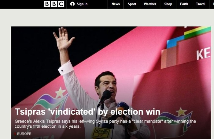Ξένα ΜΜΕ: Νίκη-θρίαμβος του Αλέξη Τσίπρα