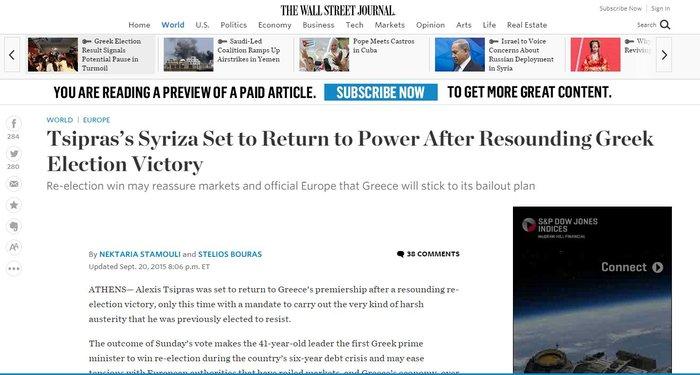Ξένα ΜΜΕ: Νίκη-θρίαμβος του Αλέξη Τσίπρα - εικόνα 2