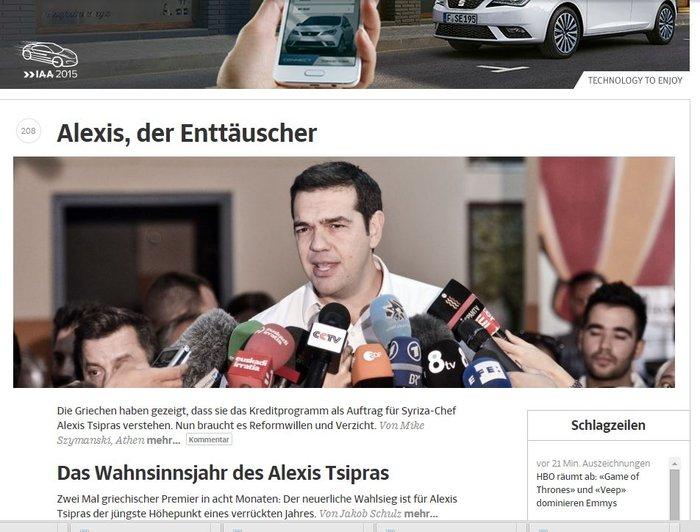Ξένα ΜΜΕ: Νίκη-θρίαμβος του Αλέξη Τσίπρα - εικόνα 3