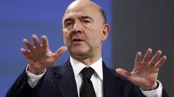 Μοσκοβισί: Πιθανό να υπάρξουν αλλαγές στους όρους για το ελληνικό χρέος