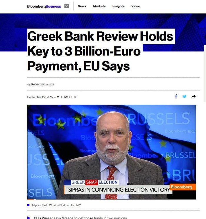 Βίζερ: Αναδιαρθρώστε τις τράπεζες για να πάρετε την δόση των € 3 δισ.