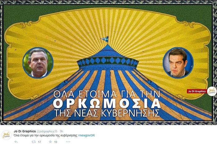 Tο Twitter σχολιάζει τη νέα κυβέρνηση - «Τρέλα» με Τζάκρη και Φίλη - εικόνα 2