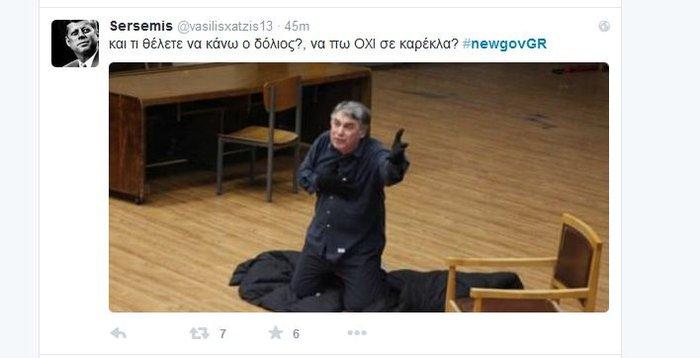 Tο Twitter σχολιάζει τη νέα κυβέρνηση - «Τρέλα» με Τζάκρη και Φίλη - εικόνα 11
