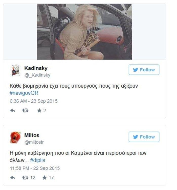 Tο Twitter σχολιάζει τη νέα κυβέρνηση - «Τρέλα» με Τζάκρη και Φίλη - εικόνα 12