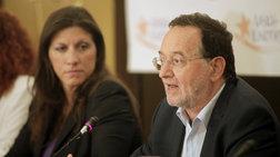 Επανέλεγχο των άκυρων ψηφοδελτίων ζητά η Λαϊκή Ενότητα