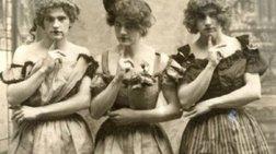 Οι πρώτες drag queens της ιστορίας