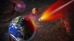 Η ημέρα της Αποκάλυψης:Αστεροειδής  περνάει σήμερα ξυστά από τη Γη [Βίντεο]