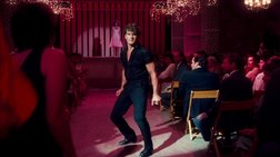 Oι 100 πιο διάσημες σκηνές χορού του Χόλιγουντ σε 4,5΄! Τις θυμάστε;