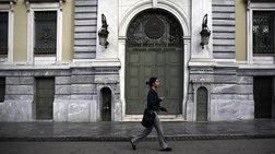 ΕΣΕΕ: Ζητά χαλάρωση των τραπεζικών χρεώσεων - Πόσο κοστίζουν τα εμβάσματα