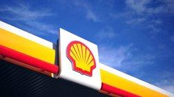 Shell: Aκυρώνει τις αμφιλεγόμενες γεωτρήσεις στην Αλάσκα