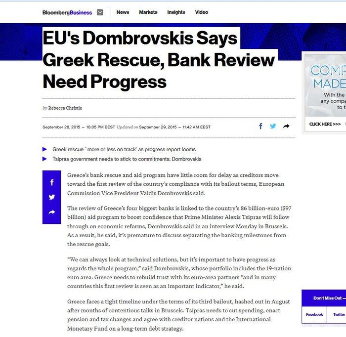 Ντομπρόβσκις: Βάλτε μπρος σε αξιολόγηση τραπεζών και μεταρρυθμίσεις