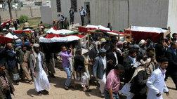 Μακελειό στην Υεμένη: 131 νεκροί σε γαμήλια δεξίωση