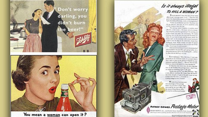 Η δε γυνή να φοβείται τον άνδρα. Σεξιστικές διαφημίσεις που άφησαν εποχή - εικόνα 3