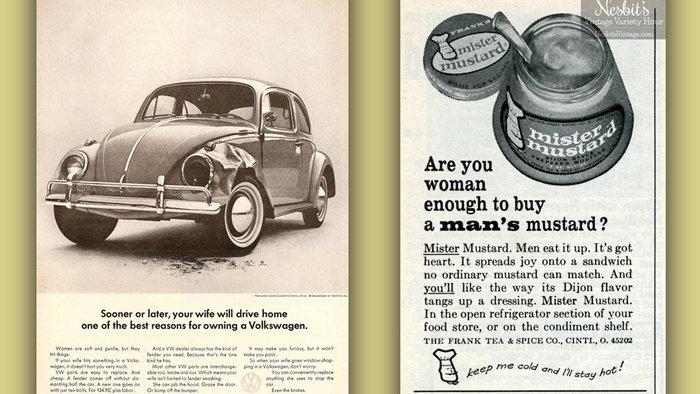 Η δε γυνή να φοβείται τον άνδρα. Σεξιστικές διαφημίσεις που άφησαν εποχή - εικόνα 6