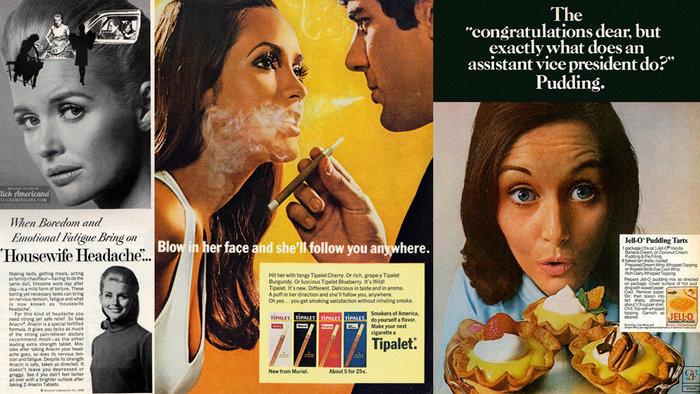 Η δε γυνή να φοβείται τον άνδρα. Σεξιστικές διαφημίσεις που άφησαν εποχή - εικόνα 9