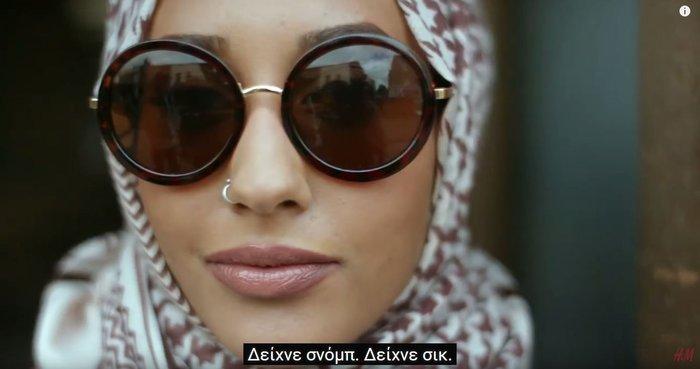 Το πρώτο μοντέλο με μαντίλα σε διαφήμιση κολοσσού της μόδας, γράφει ιστορία - εικόνα 2