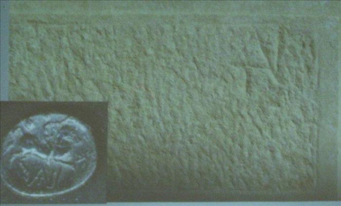 Ηφαιστίωνα «δείχνουν» νέα ευρήματα από την Αμφίπολη - εικόνα 2