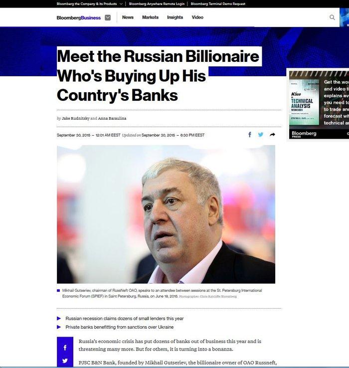 Ο Ρώσος δισεκατομμυριούχος που καταβροχθίζει τις ρωσικές τράπεζες