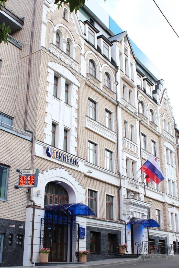 Ο Ρώσος δισεκατομμυριούχος που καταβροχθίζει τις ρωσικές τράπεζες - εικόνα 3