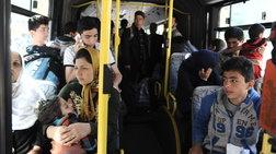 H έξοδος των προσφύγων από τη Βικτώρια στο... Γαλάτσι