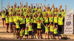 "To Marathon Team Greece τρέχει για καλό σκοπό υποστηρίζοντας το ""ΜΠΟΡΟΥΜΕ"""