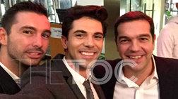 oi-selfies-tou-aleksi-tsipra-me-tous-dimosiografous-sti-nea-uorki