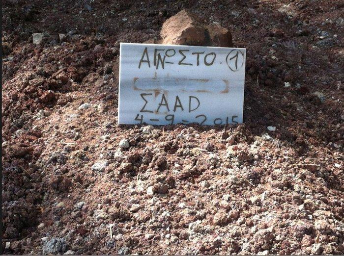 Εικόνες-γροθιά στο νεκροταφείο προσφύγων στη Μυτιλήνη