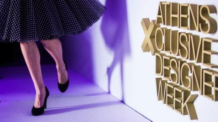 axdw-oi-nees-taseis-tis-modas-dia-xeiros-41-sxediastwn-kai-brands-modas