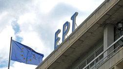 Άρχισαν τα ντΕΡΤια: 2,5 εκατ. ευρώ για εξωτερικά συνεργεία