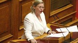 Ρατσιστικός οχετός από το βήμα της Βουλής από τη Ζαρούλια